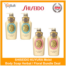 *Bundle Deal*Made In Japan*Shiseido Kuyura Relaxing Herbal / Floral 550ml (2 Bottles)