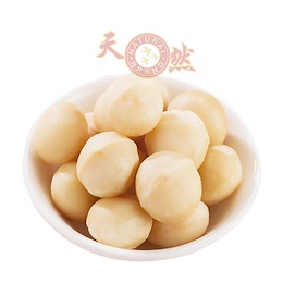 Natural Brand ❤ Australia Macadamia Nuts★300g Pack★ ❤ Great Value Buy!