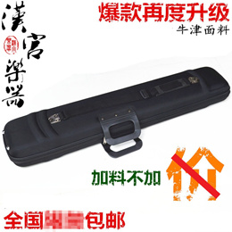 Oxford erhu erhu erhu erhu erhu violin case box Oxford fabric accessory kit-mail