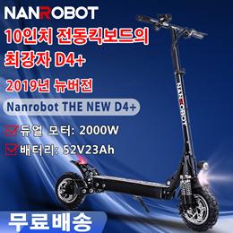 ☆샵쿠폰$50☆ NANROBOT THE NEW D4+ 10인치 전동킥보드 /듀얼 모터: 2000W/ 배터리: 52V23AH/ 무료배송