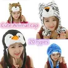 Cute Animal caps / WINTER / winter wear/gift/travel/ kids/ girlfriend / performance/Christmas gift