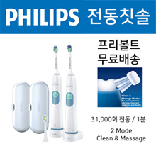 Philips Sonicare EssentialClean 2-pack Rechargeable Toothbrush