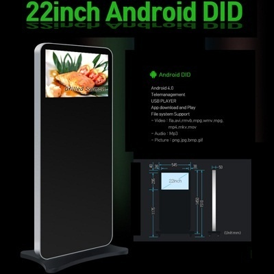22inch Android Digital PR SYSTEM / BANNER / SIGN