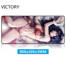 Game Large Mouse Mats for League of Legends