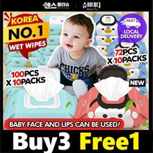 ❤2019 Renewal / Apply $12 coupon❤ 3box + gift 1box! Apply cart coupon KOREA No.1 Wet Wipes SUPER DADDY / SENSE