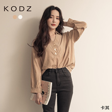 KODZ - Cozy V-Neck Breasted Front-Short Top-191629