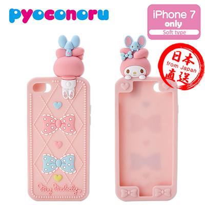 separation shoes 3d143 6fc4f SanrioiPhone 7 Case Sanrio Hello Kitty Friend My melody Cute Pyoconoru  iPhone 7 Case Silicone soft case