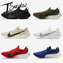 Nik e Epic React Vapor Street Flyknit Marathon professional running shoes sneaker NMD UNDERCOVER