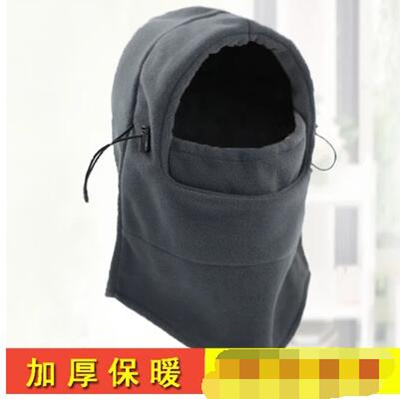e4a9c8a2 COUPON · Winter outdoor riding cap dust face CS caps bike riding ski  thickening windproof helmet warm mask