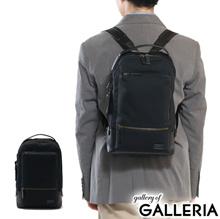 4805b99b615b  Japanese genuine  TUMI Harrison Winsor Backpack business backpack A4  commuter Tumi Japan 66009