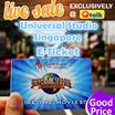 Universal Studio Singapore Ticket USS One day Pass E-Ticket 新加坡环球影城电子票