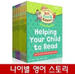 牛津阅读树1-3级33册4-6级25册7-9级40册牛津树点读家庭版 分级