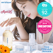 🌼Veridique CICA CALENDULA Clean K-Beauty Skincare🌼Whip Cleanser/Flower Toner/Cream