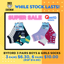 BYFORD 3PRS BOYS OR GIRLS SOCKS - BBS639092AS1/AS2 639093AS1/AS2 639094AS1/AS2 639095AS1/AS2