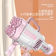 Bubble machine    44-hole bazooka bubble machine electric childrens toy bubble machine