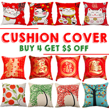 【Buy 4 Get $$ Off】CNY Cushion Covers ❆ Sofa Cushions ❆ Pillow Case ❆ Home Deco ❆ Decoration ❆ Spring