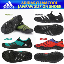 ADIDAS JAWPAW CLIMACOOL OUTDOOR SLIPON SHOE