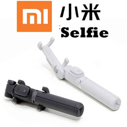 Xiaomi Wireless Selfie Kit including Selfie Stick /Tripod / Bluetooth Remoter