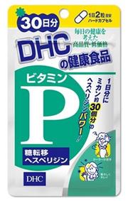 Vitamin P (glycosylated hesperidin) for 30 days