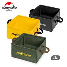 Naturehike/Bucket Series/NH20SJ040/NH19SJ007/NH15Z002-L/NH18L010-P