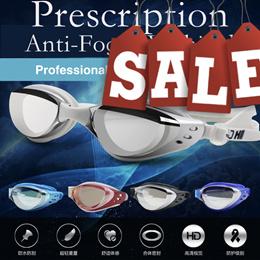Reflective Optical Prescription / Normal Vision Swimming Goggles Degree Shortsighted