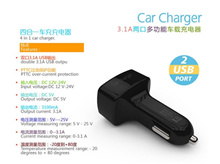 4 in 1 USB Car Charger with Display Voltage Temperature and Current Car Adapter Car Socket Use in Car Lorry Van MPV SUV