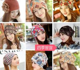 Turban hat female summer thin lace hooded cap bib light head chemotherapy cap pile cap multi-color