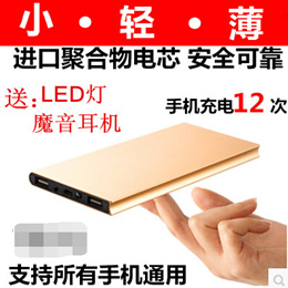 Ultra-thin mobile power 20000 mA Apple 45s6 Samsung millet universal charging treasure portable smartphone