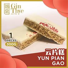 Yun Pian Gao 云片糕 1 Pieces 25G