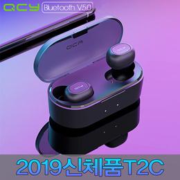 QCY T1S(T2C)真无线蓝牙耳机5.0