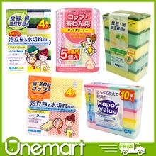 Kokubo Dish Washing Sponge 4s/Sponge Net 4s/5s/Seiwa Dish Washing Sponge 5s/10s