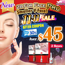 💘NEW! Upgrade!💘2B Alternative For Face Pro Slimming Serum 7mlx2vials/Contours n achieve V-Face