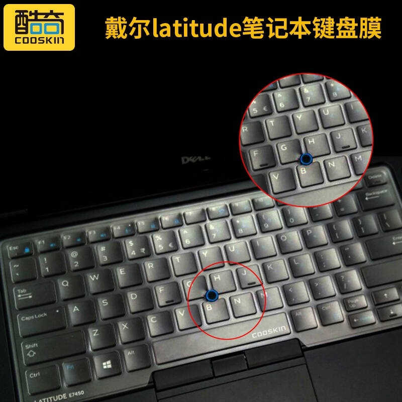 Cool The Dell Latitude Keyboard protector E7450 7470547073705450 silver  particle E5450 (no rod)