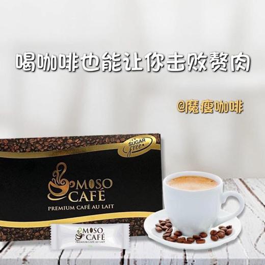 moso slimming de cafea