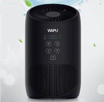 wapu super fine dust HEPA filter small air purifier H13 3 redundant sum KJ80F-01