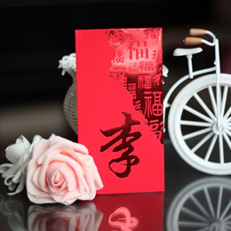 Customise Surname Angbao order *** Selling Fast *** Surname Ang Bao / Angbao / Red Packet / Sheep An