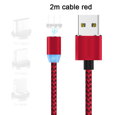 Red cable(2M)(Without Magnetic head)
