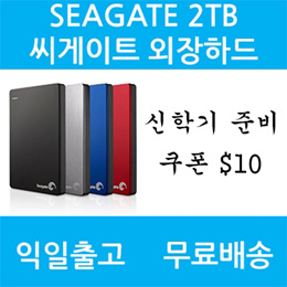 Seagate Backup Plus Slim 2TB Portable External Hard Drive with Mobile Device Backup USB 3.0