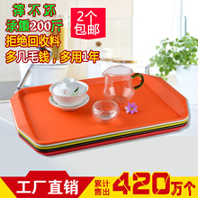 Simple the KFC tray rectangular plastic skid cafeteria cutlery Hotel Continental Pan meals Cup tray