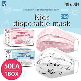 [Kids Mask] No.1 Kids Disposable Mask / Kids Surgery Mask / SG Lowest Price / MB Filter / Good Mask