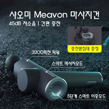 Everything smart dual-mode fascia gun deep space gray