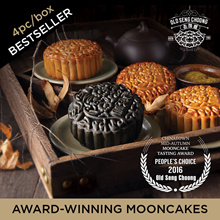 [OLD SENG CHOONG] Award Winning Mooncakes