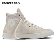 Converse Chuck Taylor All Star ll Hi (Buff/Egret/Gum) - 153559C