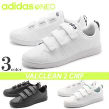 Adidas Neo Bal clean 2 CMF ADIDAS NEO VALCLEAN2 CMF Men Women