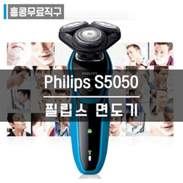 Philips S5050 Wet + Dry Eletric Shaver / ComfortCut Blades / 30 Minutes Cordless Use / 110V-220V
