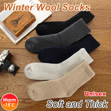 ♥ Super Thick Winter Wool Socks/Wool Socks/Unisex Socks/-15℃/Thermal Socks/Men and Women socks