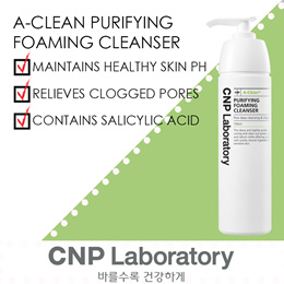 CNP Laboratory A-Clean Purifying Foaming Cleanser (150ml)