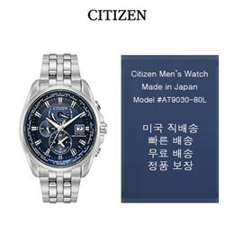 ★쿠폰가$222★[Citizen] 시티즌 에코드라이브 AT9030-80L MADE IN JAPAN 남성 시계 / 무료배송 / 관부가세포함