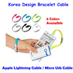 【Local Seller】Fashionable Korea Design Bracelet Micro Usb Cable / Apple Lightning Cable (6 Colors Available)FLAT SHIPPING