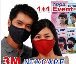 [1+1 Event]Authentic-3M Nexcare Healthy Mask-Adult & Youths & Children/Anti_Dust / Anti_Cold Mask-GC